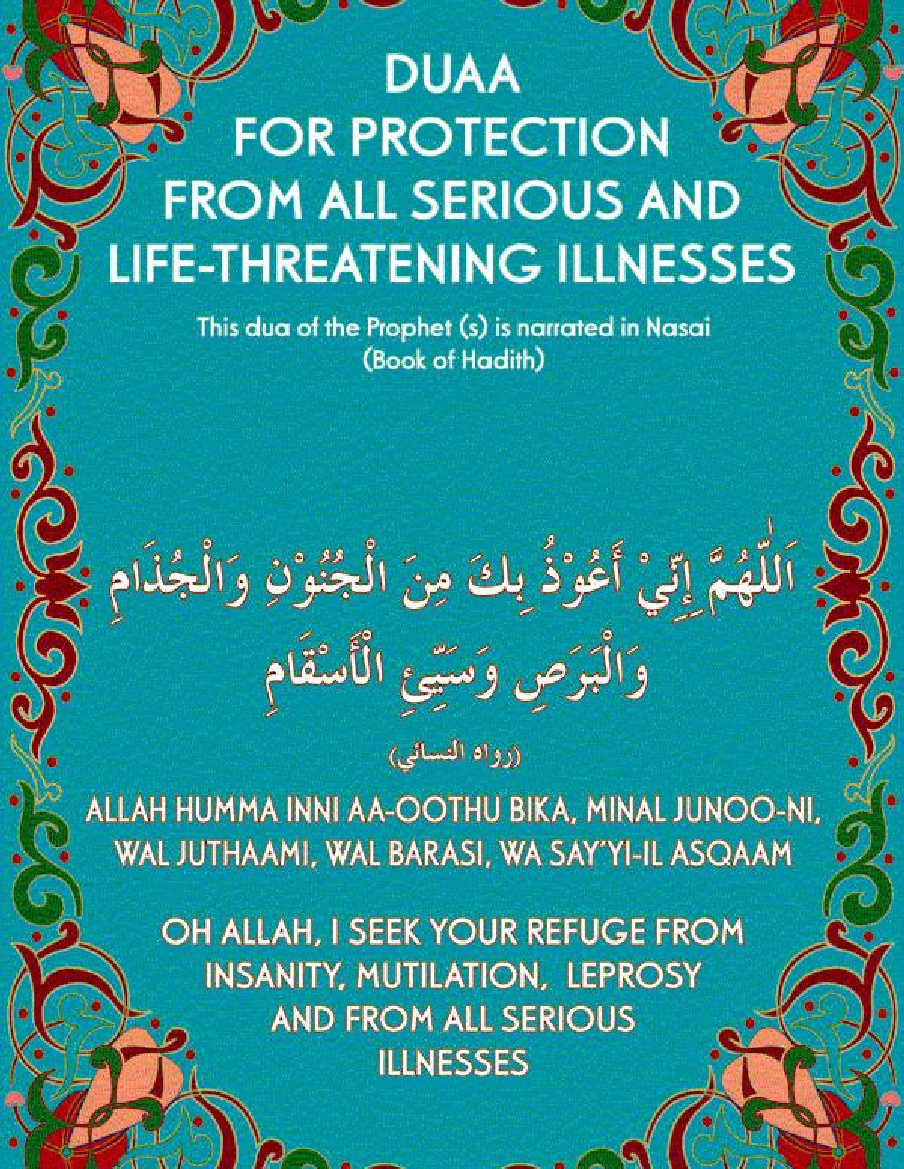 Dua for protection from serious illnesses | Islamic Duas and