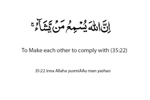 Dua to make others agree to what you say