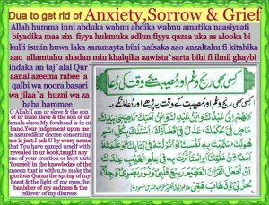 Dua to get rid of anxiety, sorrow and grief