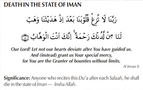 Dua for dying in the state of Iman | Islamic Duas and