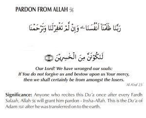 Dua seeking pardon from Allah