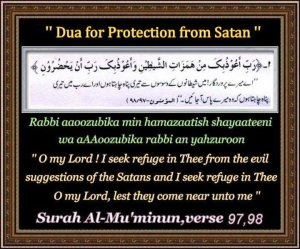 Dua for protection from Satan