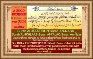 Dua to have flourishing business and become rich
