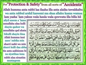 Dua for Protection from all kinds of accidents