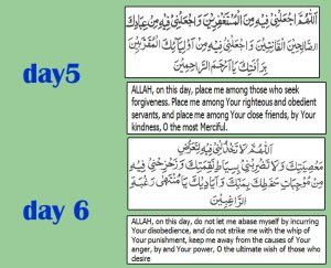 Ramadan Duas for Day 5 and Day 6