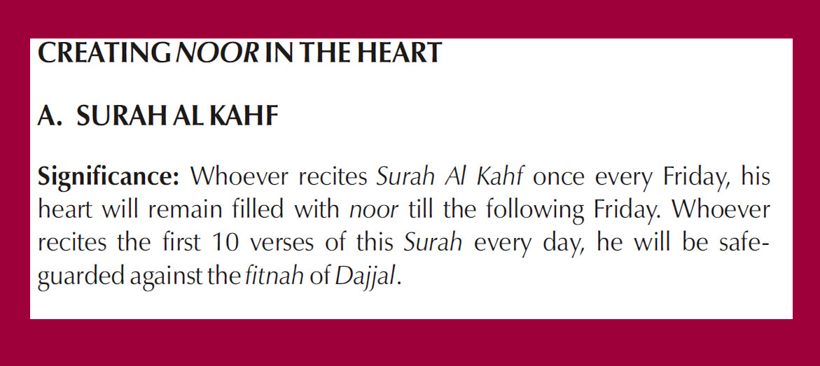 noor | Islamic Duas and Supplications
