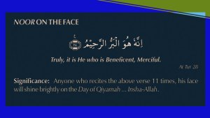 Dua for noor on the face