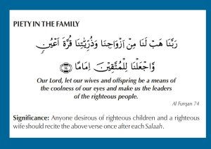 Dua for having good family: Wife and Children