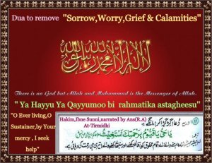 Dua to get rid of all kinds of tension, worries, sorrow