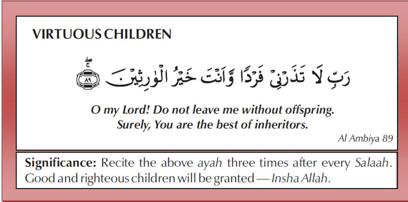 Dua to get good and obedient children