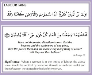 Dua to reduce Labour Pains at time of delivery