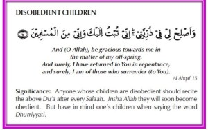 Dua to be read if your Child is Disobedient and doesn't listen to you