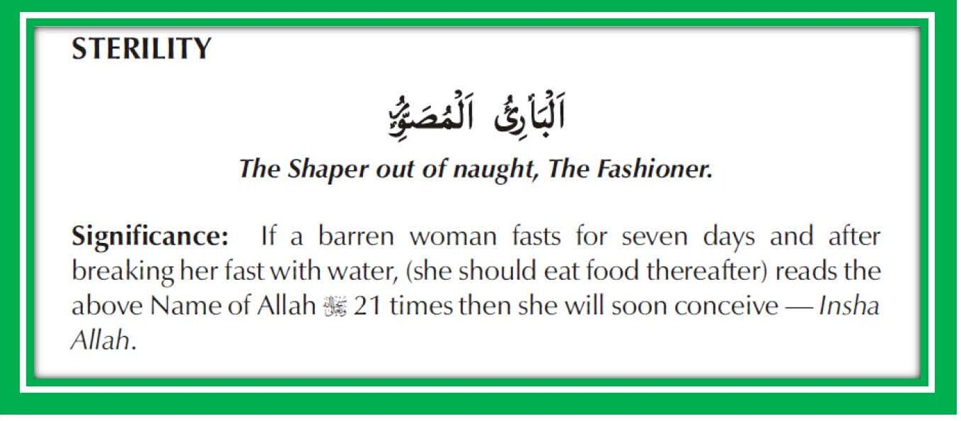 Dua for Barren Women (women unable to conceive) | Islamic Duas and ...