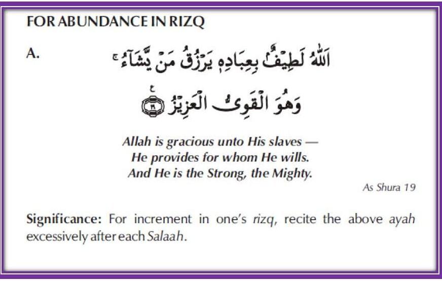Essay on love quran in urdu
