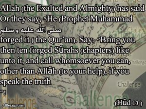 Quranic Treasure; Al Hud 13
