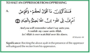 Dua to Halt Oppression of someone