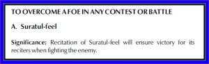 dua for fighting an enemy