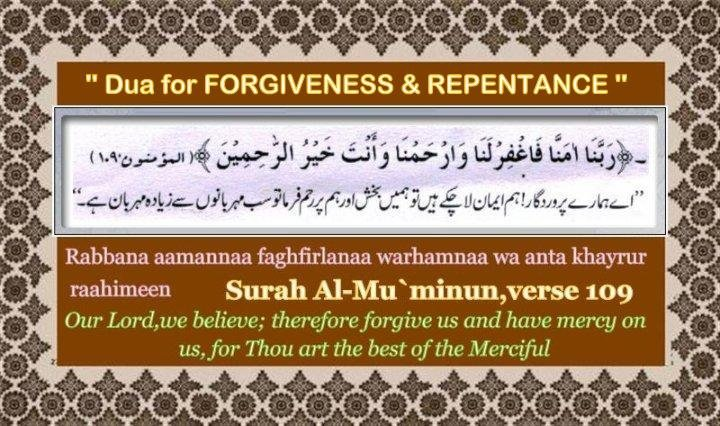 dua for forgiveness Re: sayyid al-istighfar - the best dua for forgiveness to forgive and to seek forgiveness :these are two separate issuesto forgive is on the part of the victim and to seek forgiveness is to come from the aggressorwhen the aggressor admits his fault and asks for forgiveness, it makes it easy for the victim to forgive.
