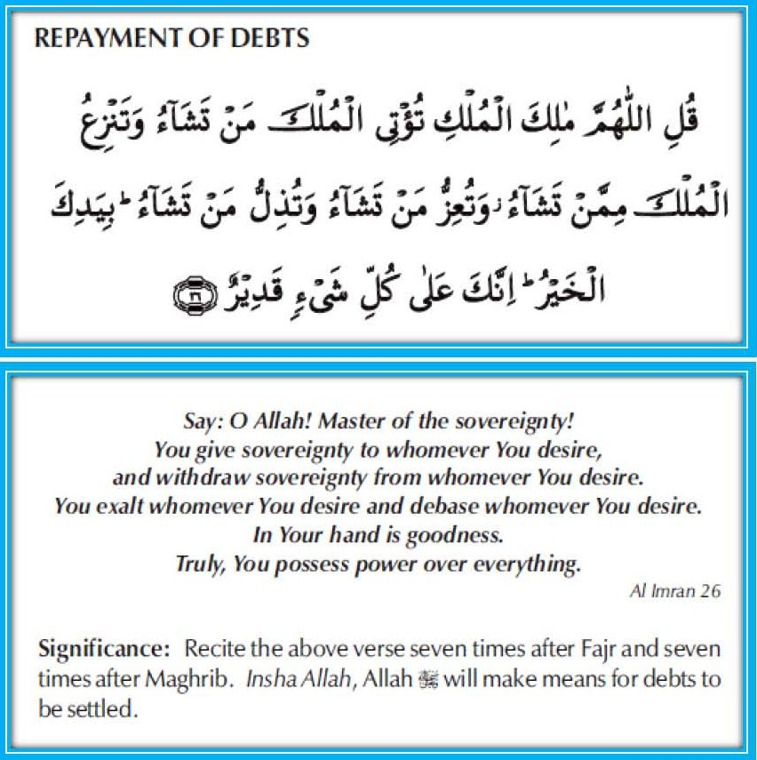 islamic duas Duascom aims to be the most comprehensive online collection of authentic supplications from the qur'an and the sunnah each supplication is available in its.