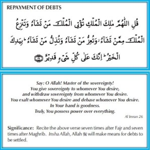 Dua for repayment of debts