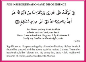 dua for disobedience