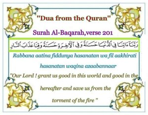Best Islamic Dua