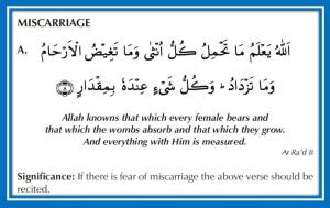 dua to prevent miscarriage in pregnancy