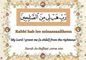 Dua to have a Child
