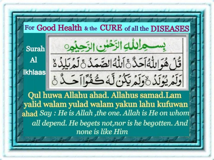 muhammad and good health Dr rodney muhammad is a muhammad accepts several types of health these ratings are not intended as indicators of medical quality — how good a doctor.