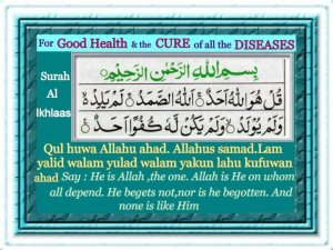 `dua for good health