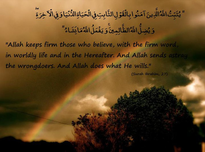 Quranic Supplications Problems