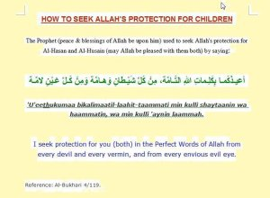 Dua for Protection of Children