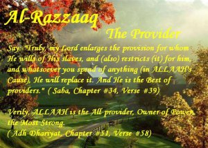 ya razzako names of allah