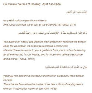 quranic ayats for healing cure